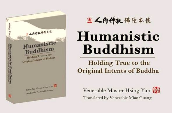 humanisticbuddhism-book-01