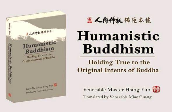 humanisticbuddhism-book-01