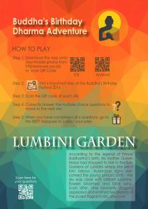 dharmaadventure_a3_portrait-image001