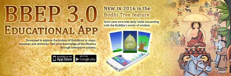 bbep-app-banner