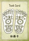 task-card-124x175