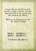 task-card-back-124x175