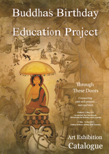 2013 Art Exhibition Catalogue Cover