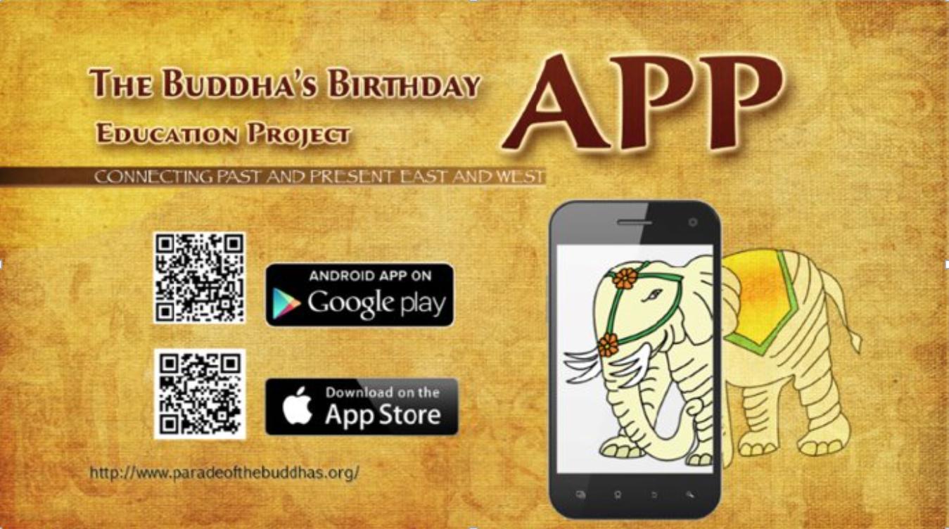 BBEP App v1