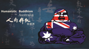 Humanistic Buddhism in Australia