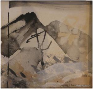 Jennifer Jackson Painting 02