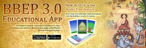 bbep app v3-767x383-3
