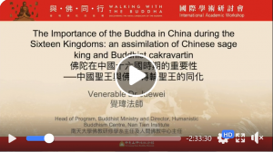VJW Walking with Buddha Conference