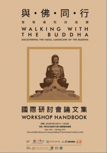 Walking With the Buddha Discovering the Natal Landscape of the Buddha Handbook cover